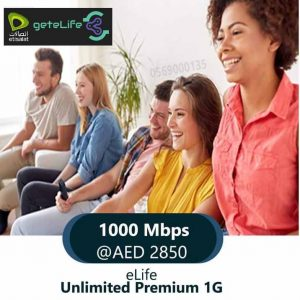Etisalat New Internet Connection for your home in Dubai